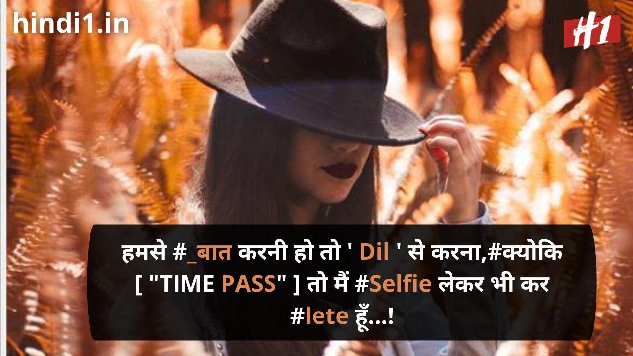 attitude status in hindi for girl8