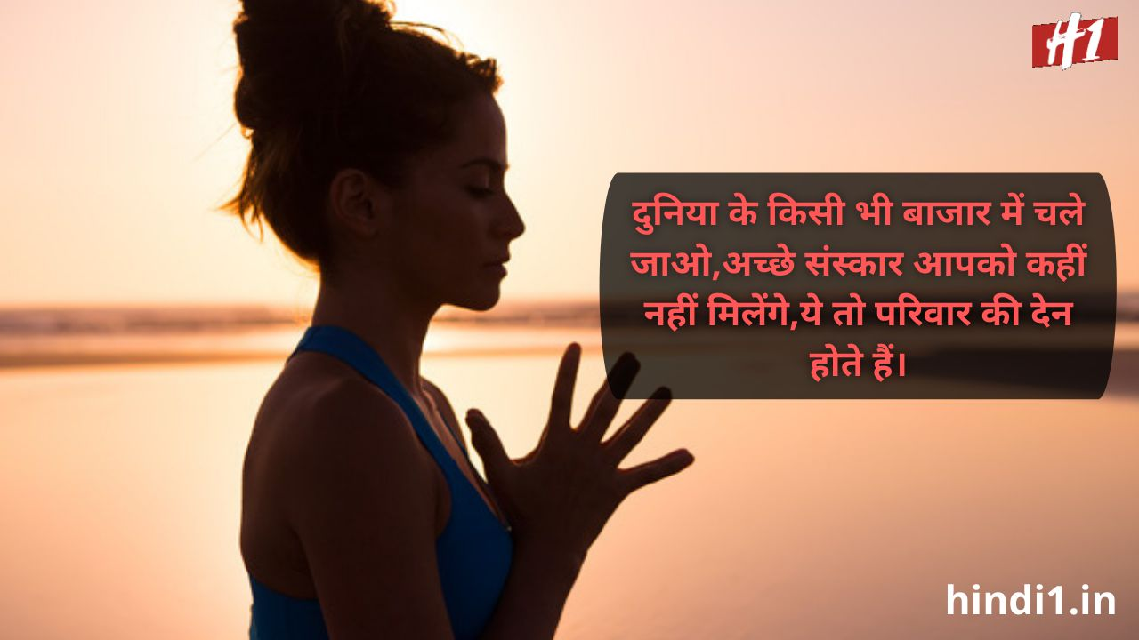 whatsapp good morning suvichar in hindi3