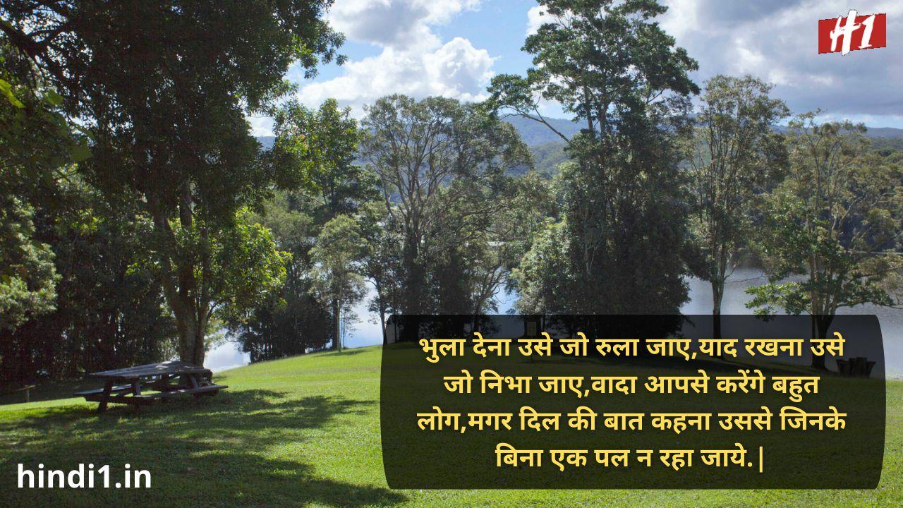 good morning love status in hindi1