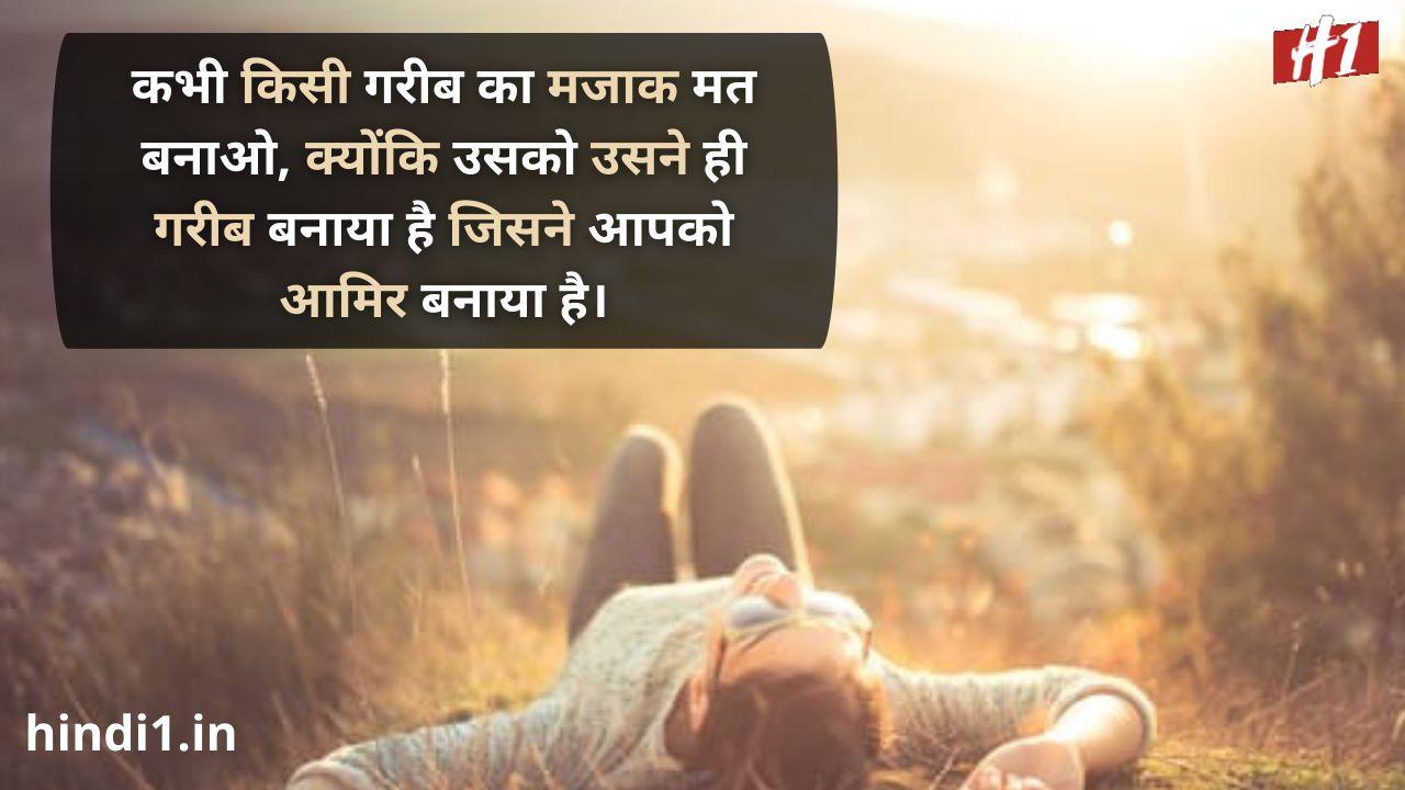 good morning love status in hindi3