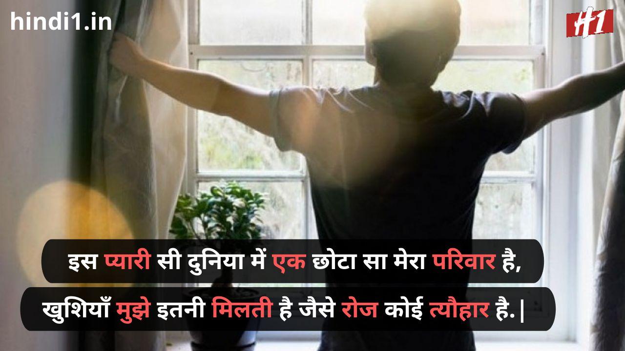 good morning in hindi4