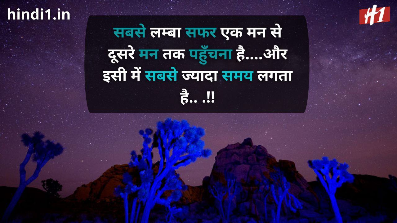 good night status in hindi for girlfriend2