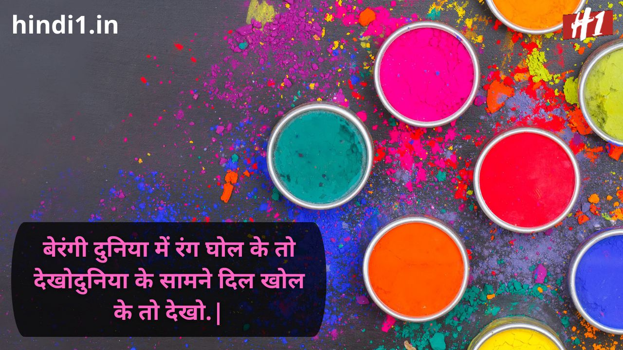 status hindi1