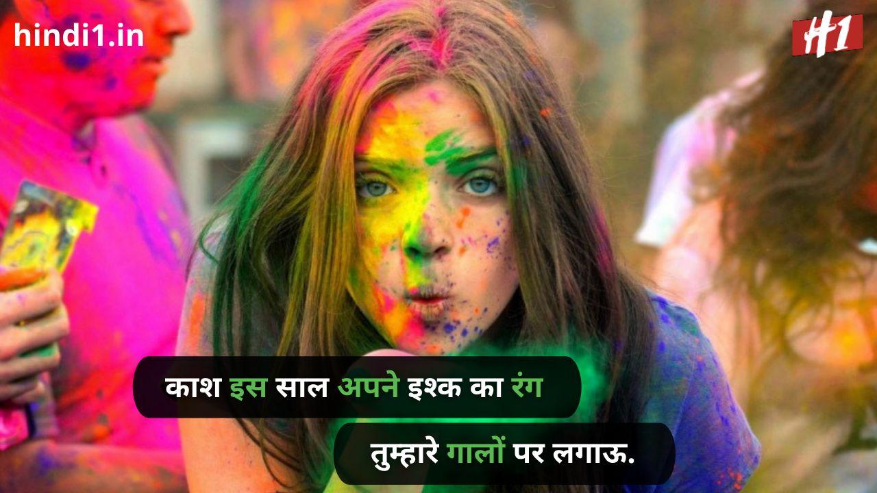 attitude status in hindi friends
