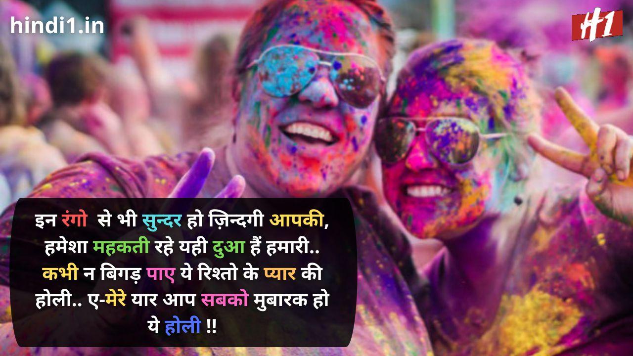 attitude status in hindi friends4
