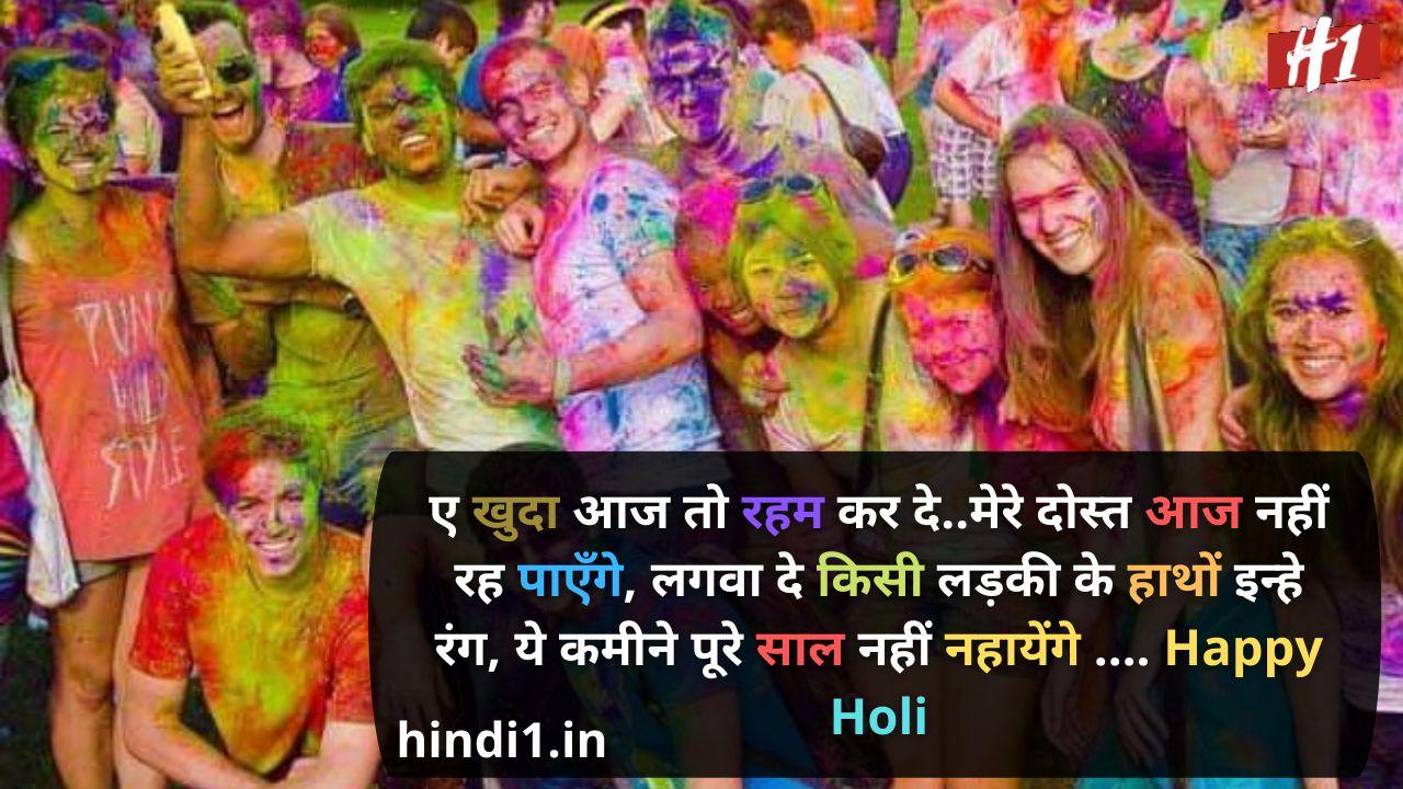 attitude status in hindi friends5