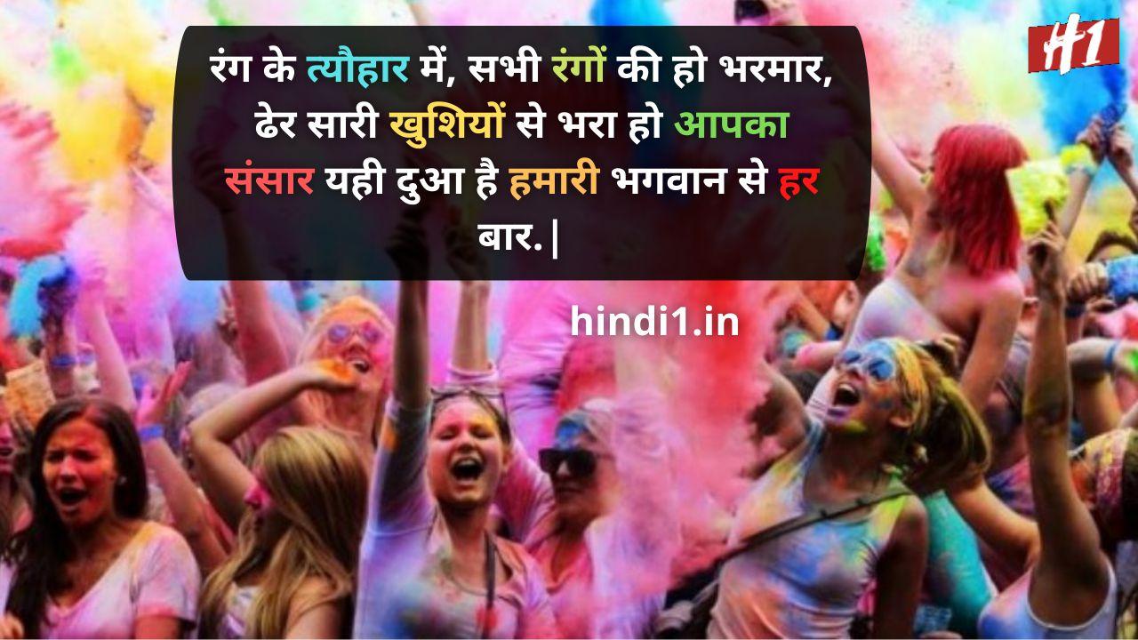 attitude status in hindi friends6