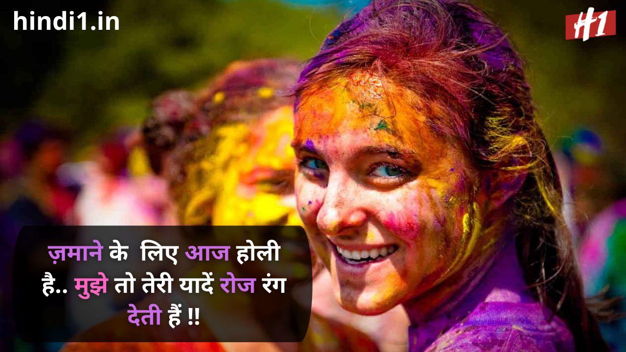 status hindi5