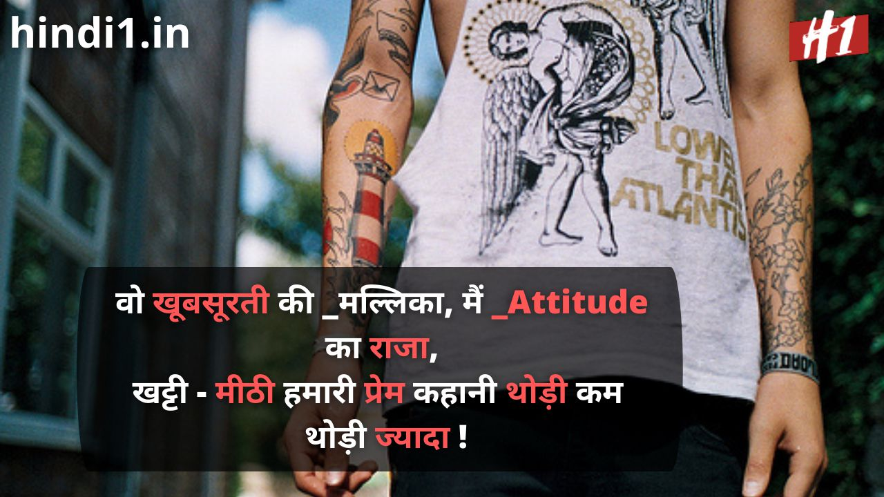 caption for instagram in hindi2