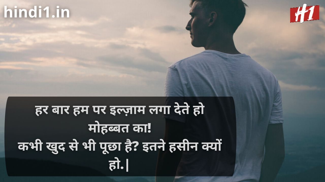 caption for instagram in hindi6
