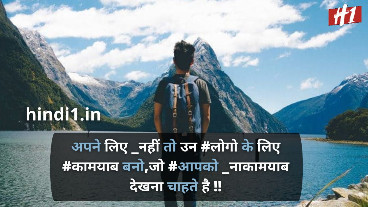 caption for instagram in hindi7