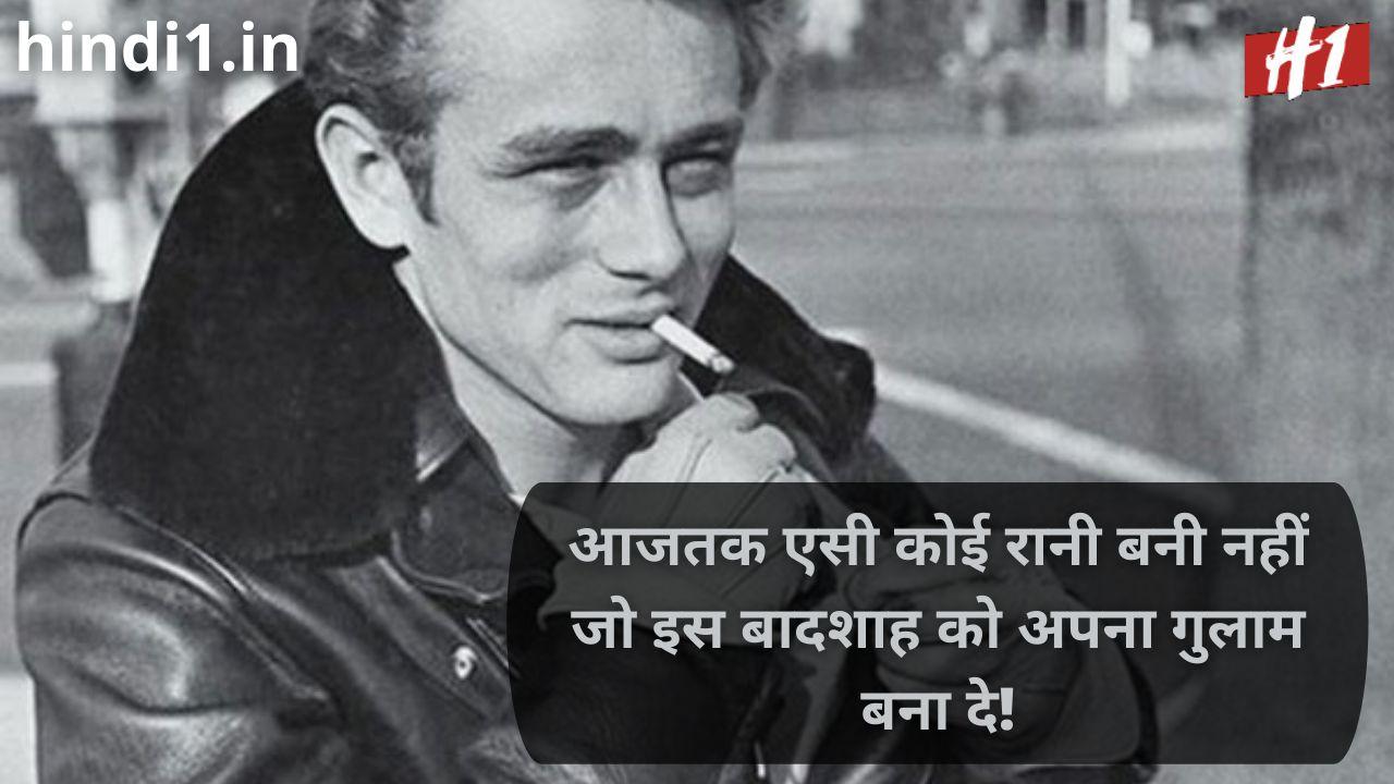 fb status hindi4