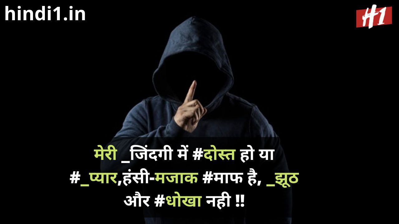 fb status hindi7