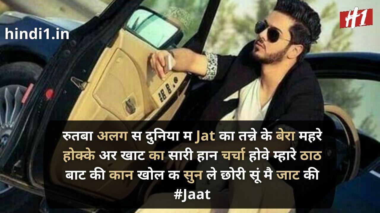 jaat love status1
