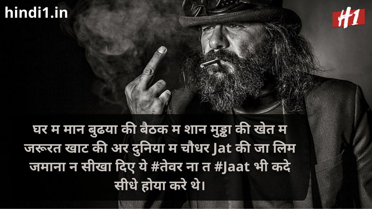 jaat love status6
