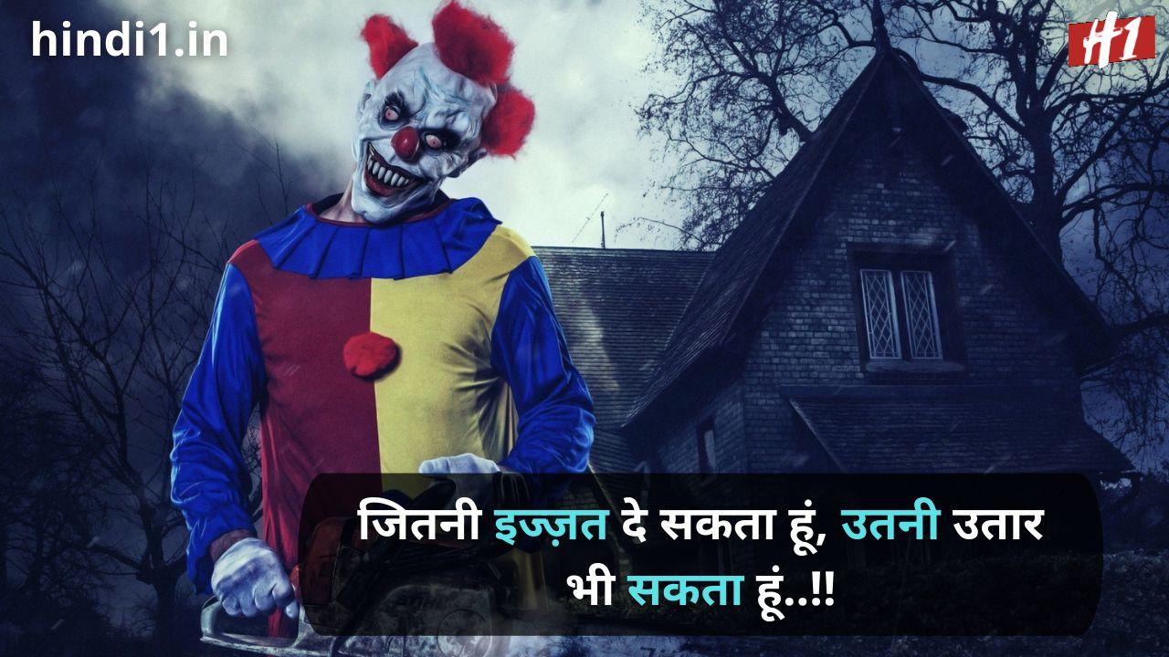 joker status in hindi10