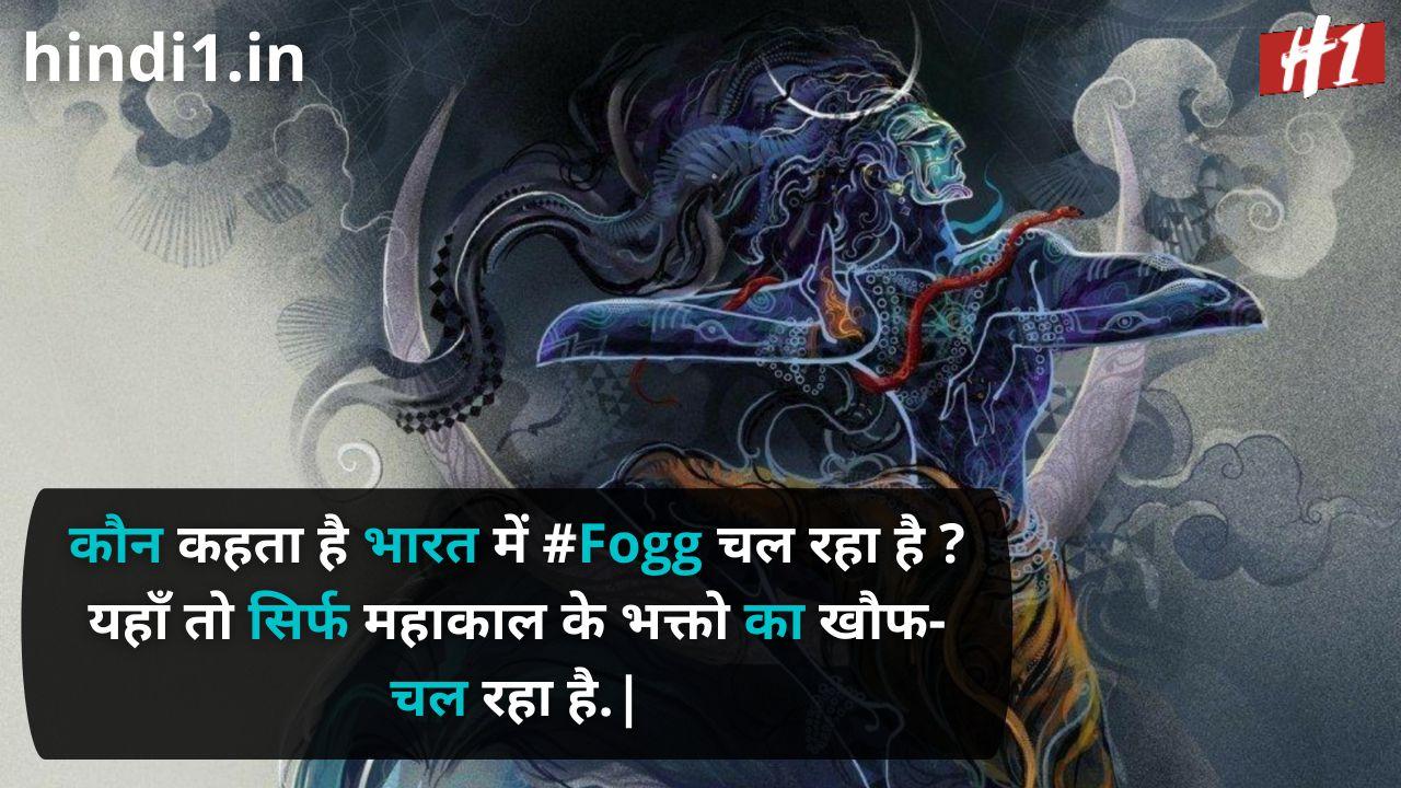 mahakal status hindi attitude2