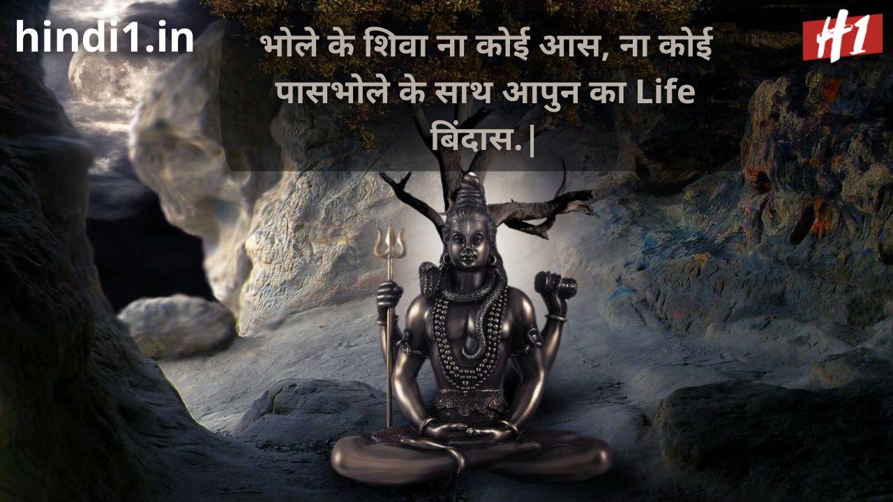 mahakal status in hindi download3