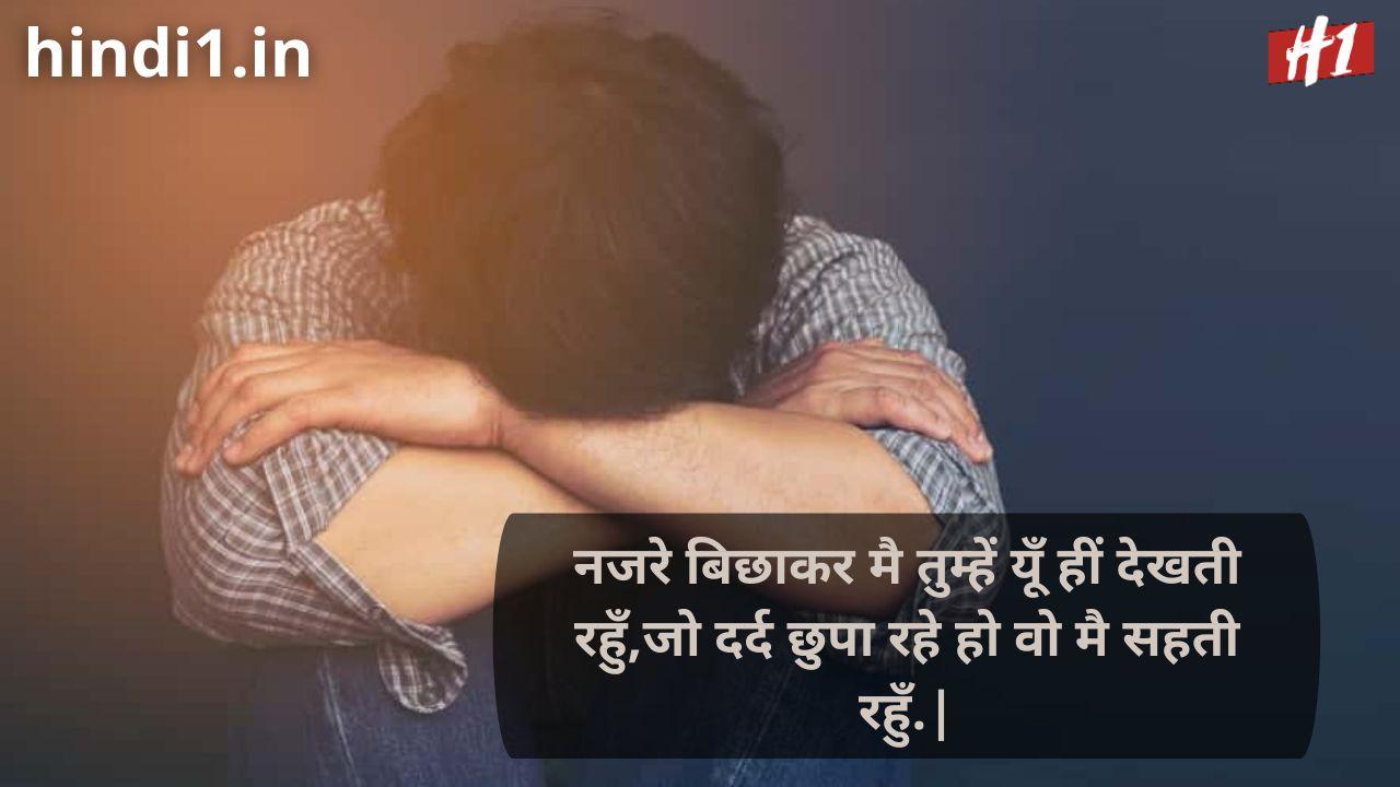 mood off in hindi5