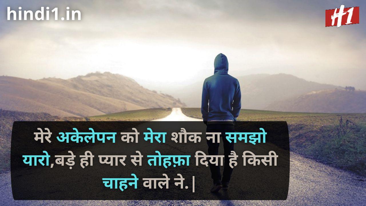 mood off status in hindi download1