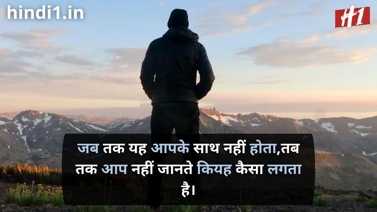 mood off status in hindi download2