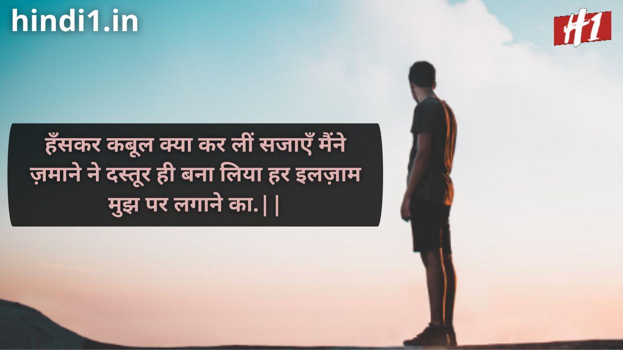 mood off status in hindi download4