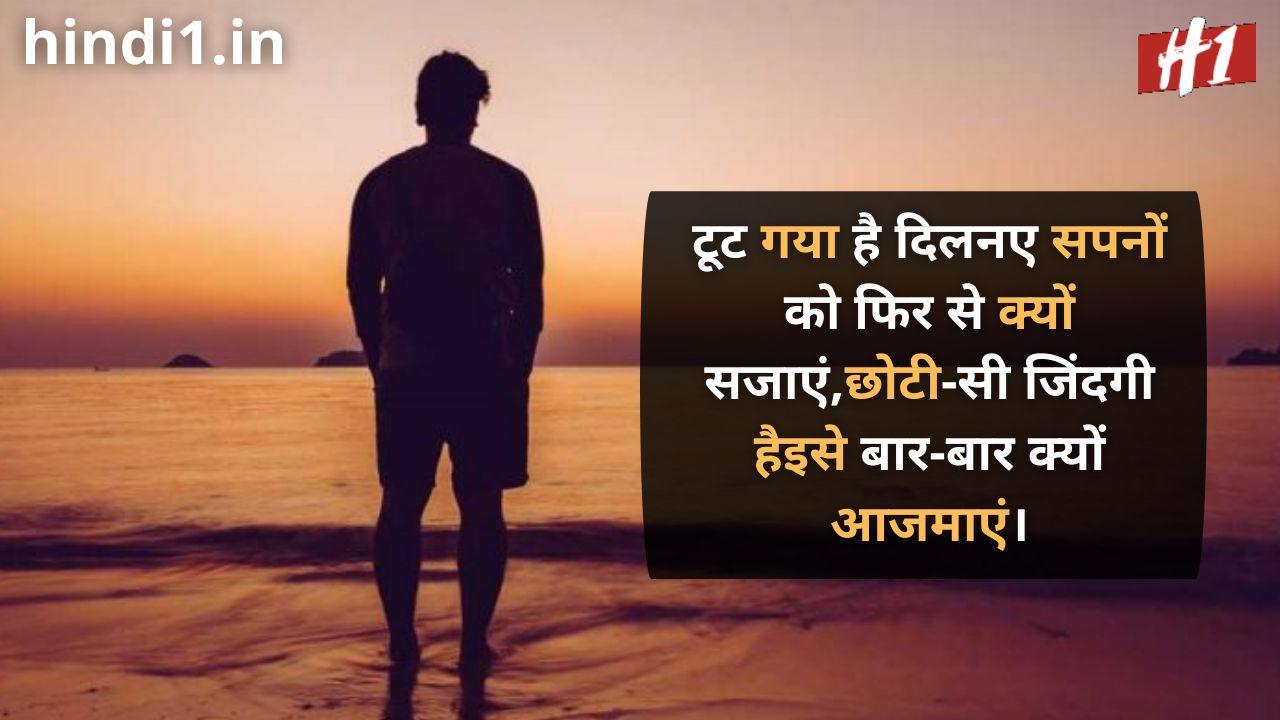mood off status in hindi download5