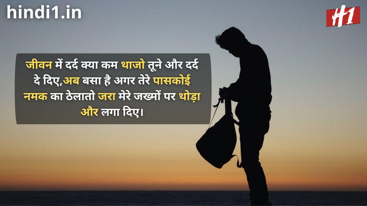 mood off status in hindi download8