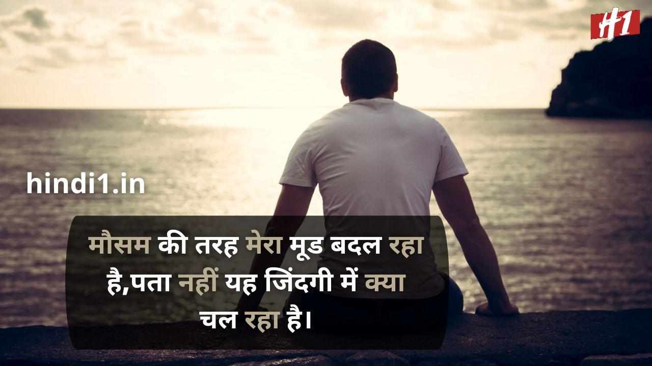 sad status in hindi5