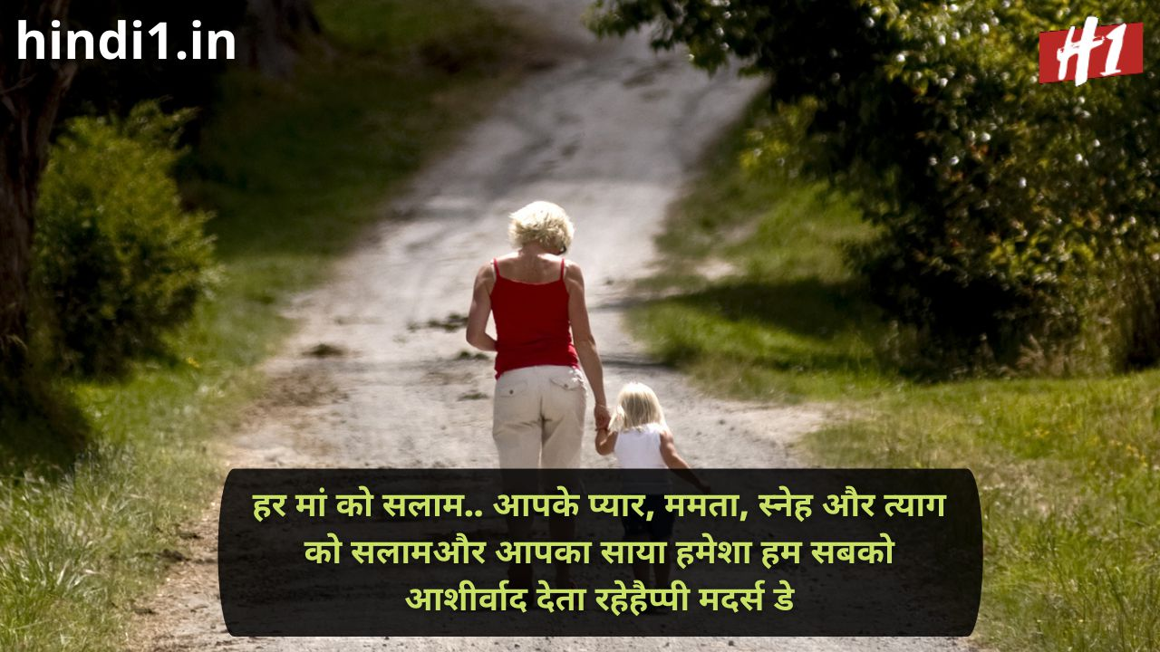 best lines for mother in hindi6