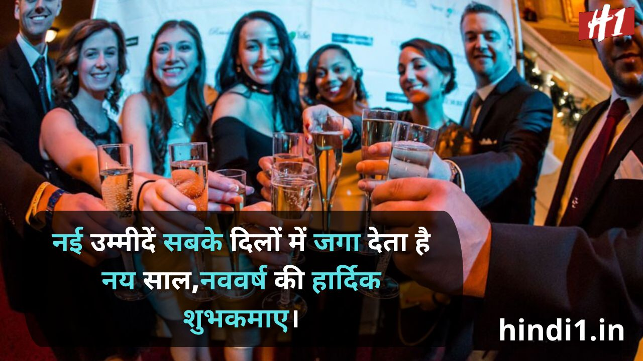 new year wishes in hindi1