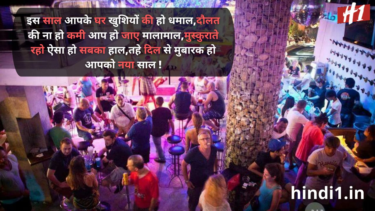 new year wishes in hindi2