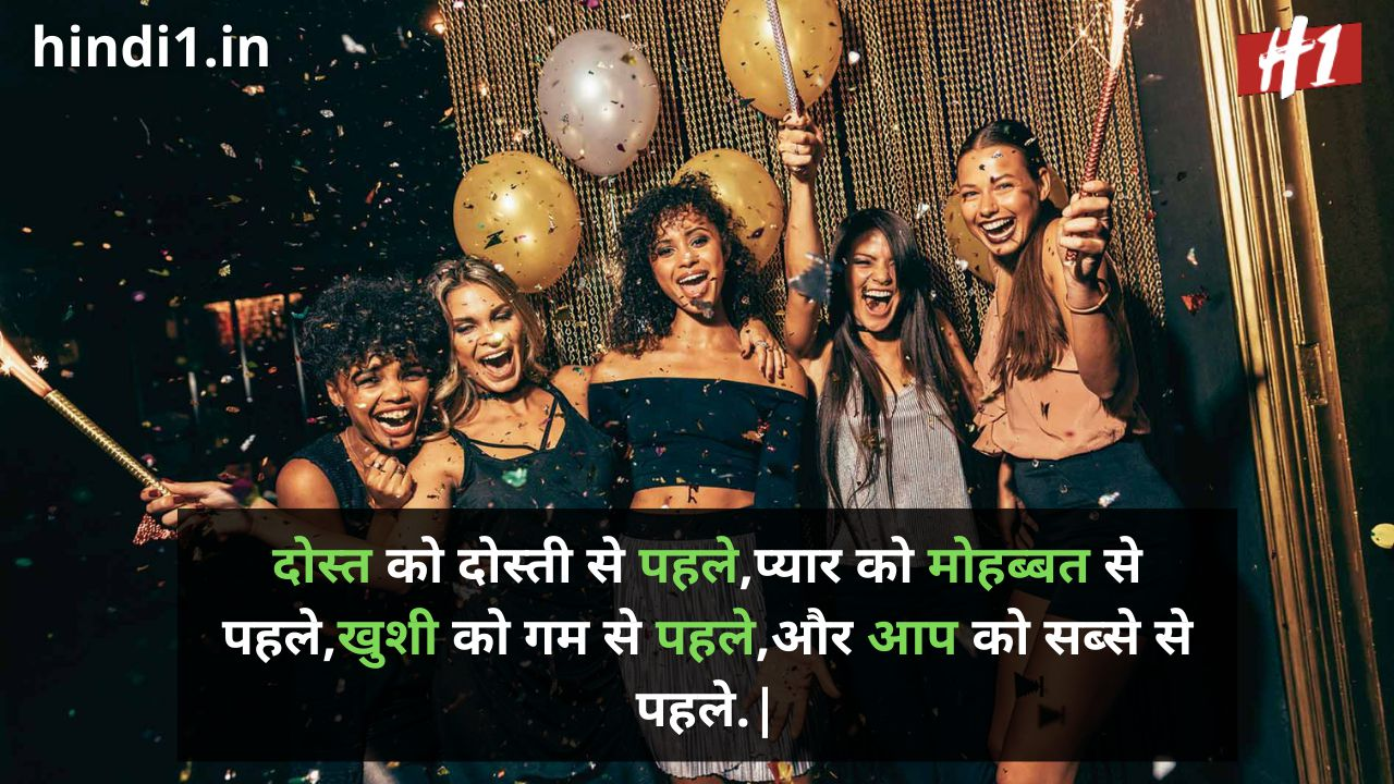 how to say happy new year in hindi7