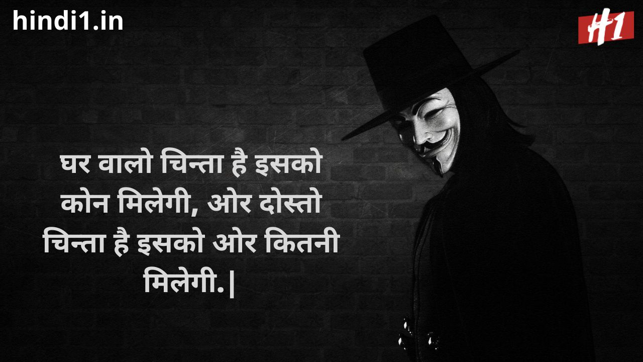 one line quotes in hindi2