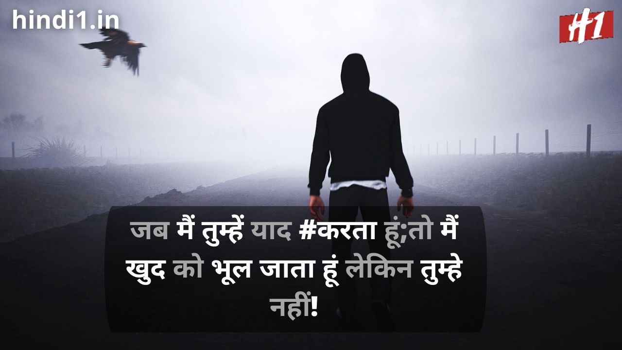 one line quotes in hindi3