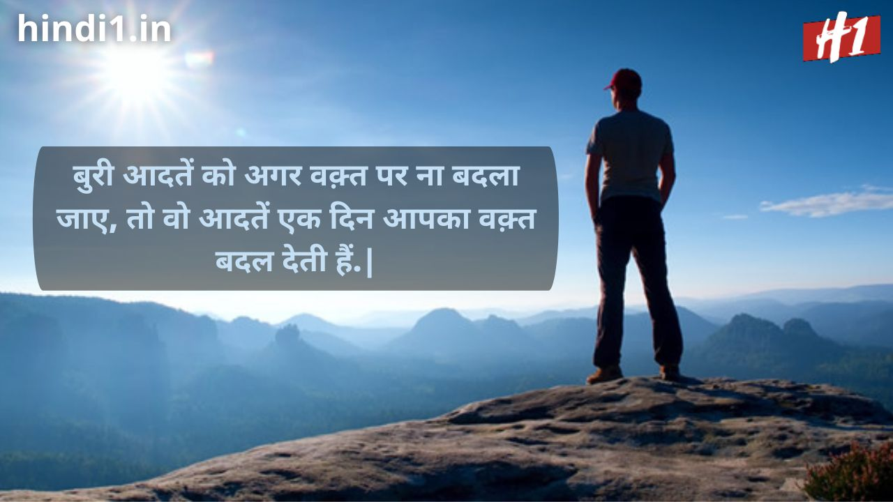 one line quotes in hindi4