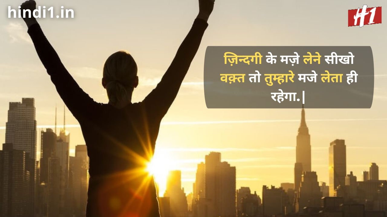 one line quotes in hindi5