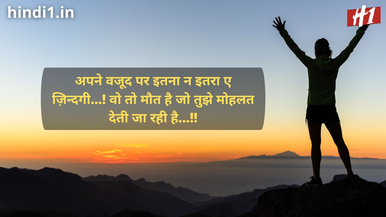 one line quotes in hindi6