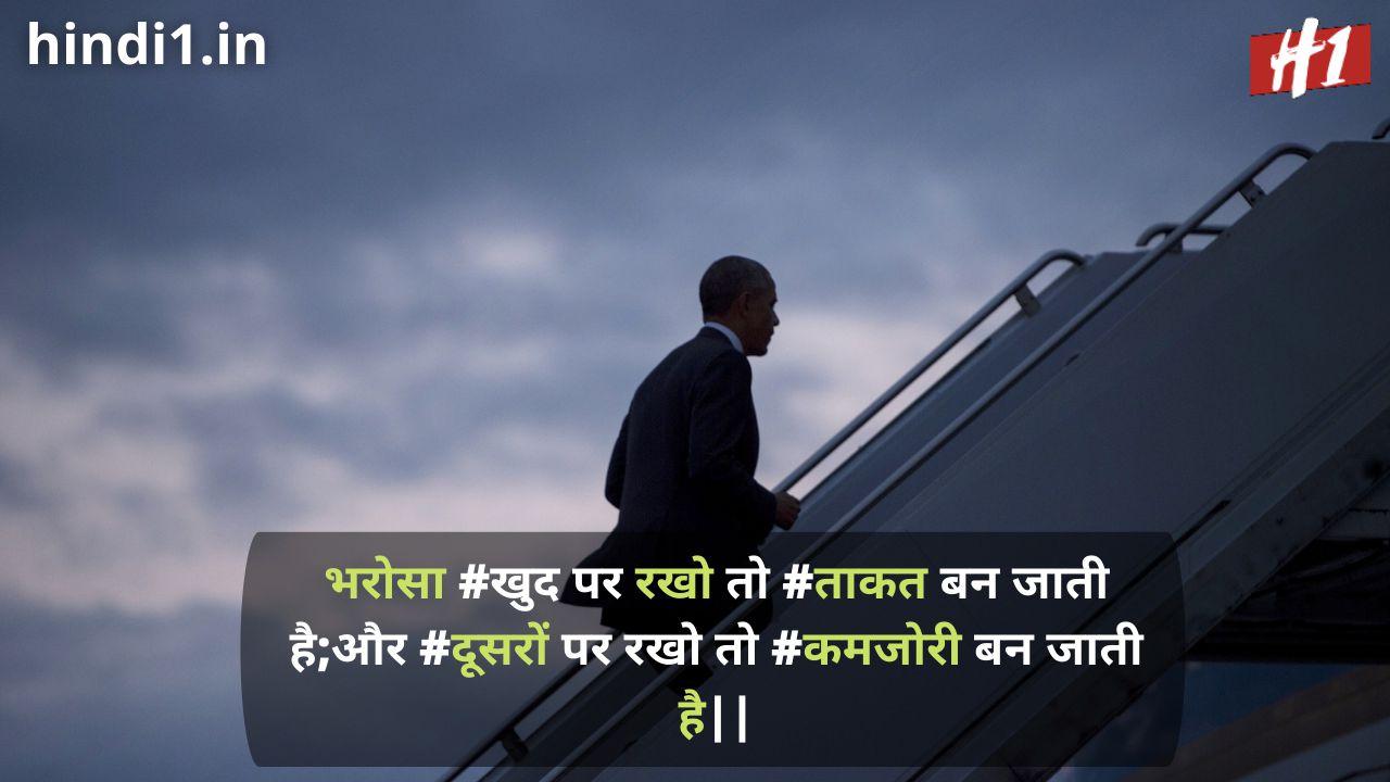 2 line status in hindi attitude2