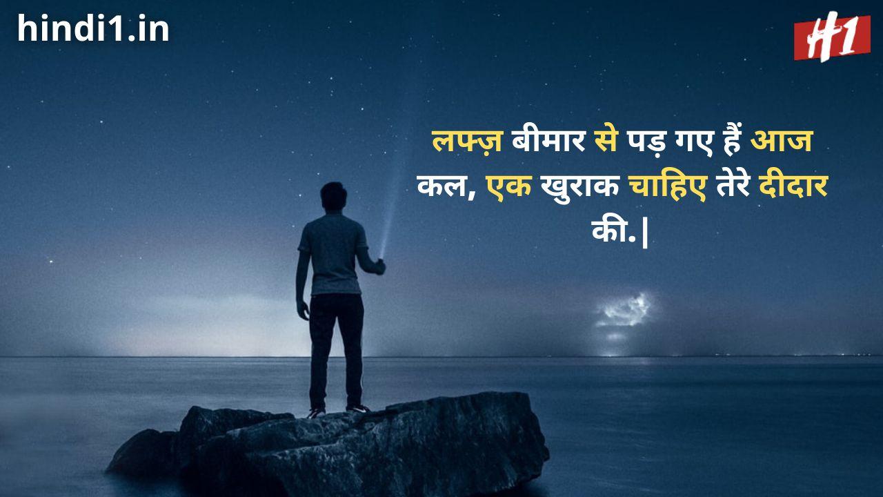 2 line status in hindi attitude6