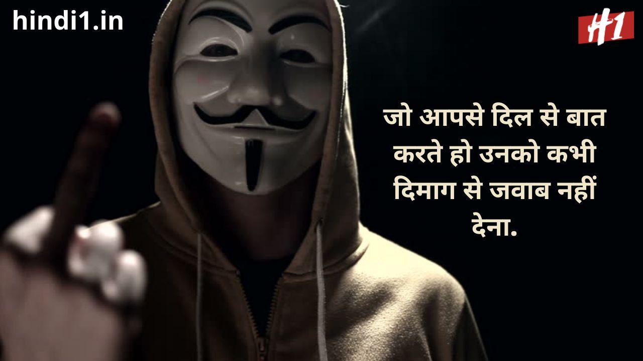 best status lines in hindi