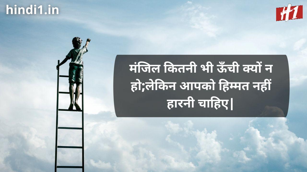 best status lines in hindi1