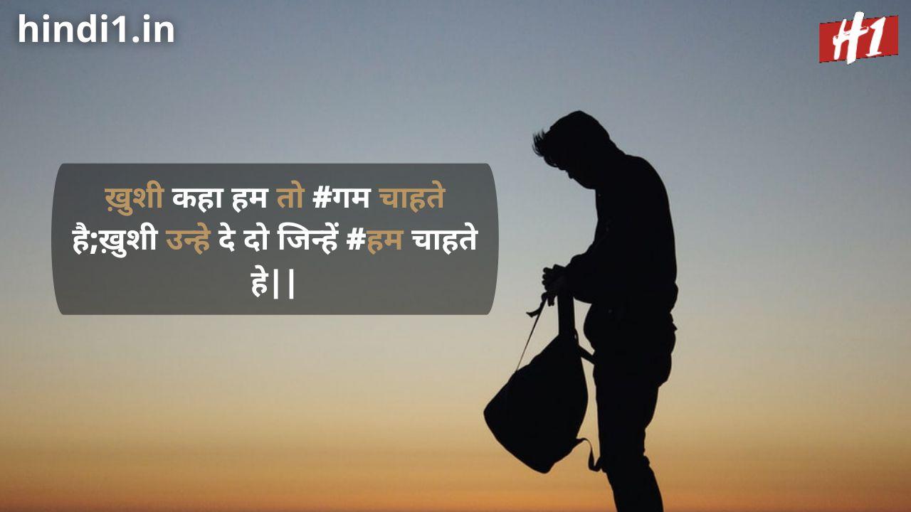 one line status in hindi attitude