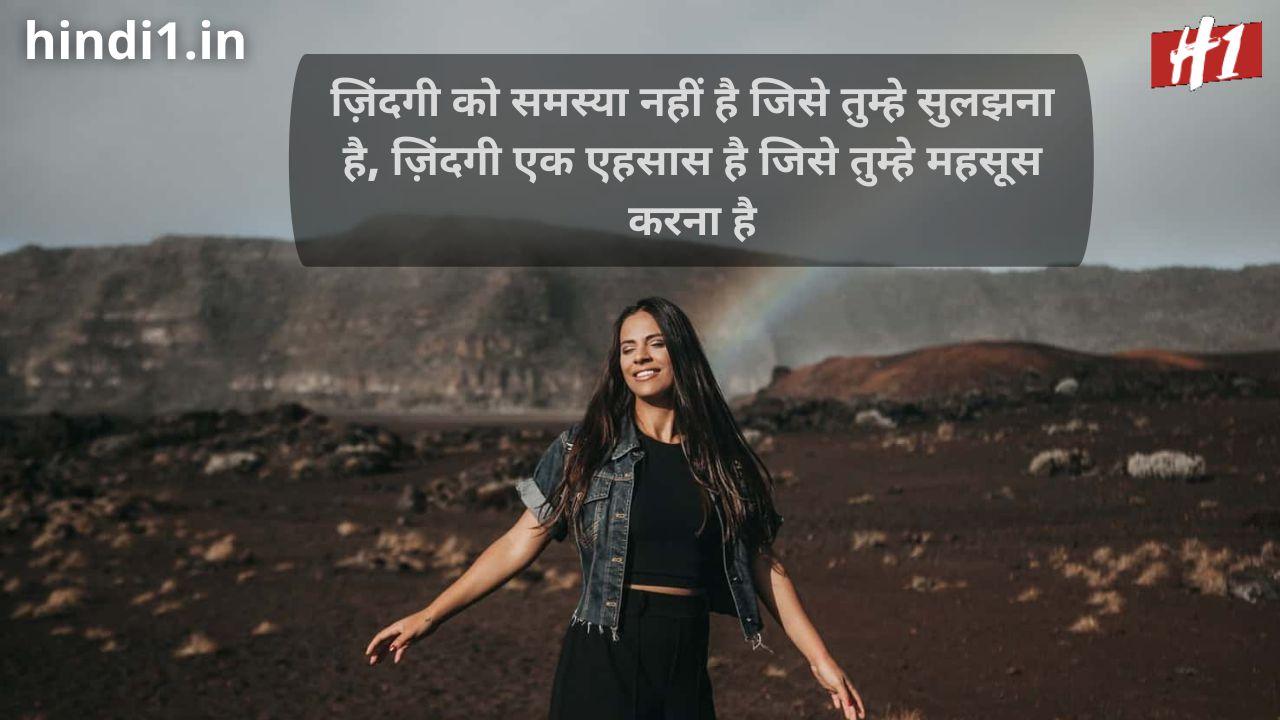 one line status in hindi attitude2