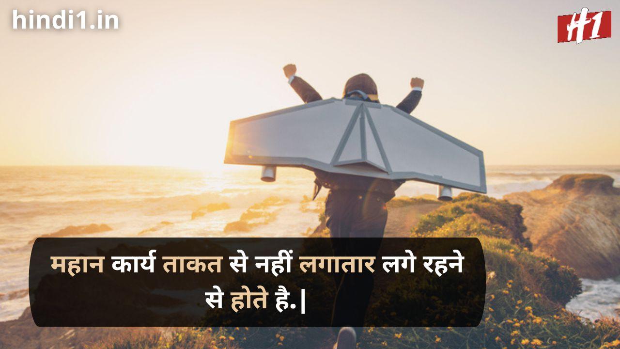 one line status in hindi attitude5