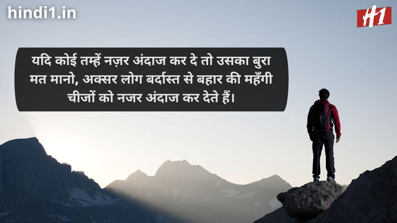 one line killer status in hindi