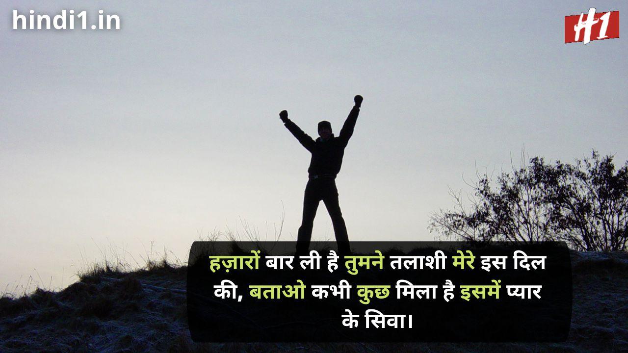 one line killer status in hindi3