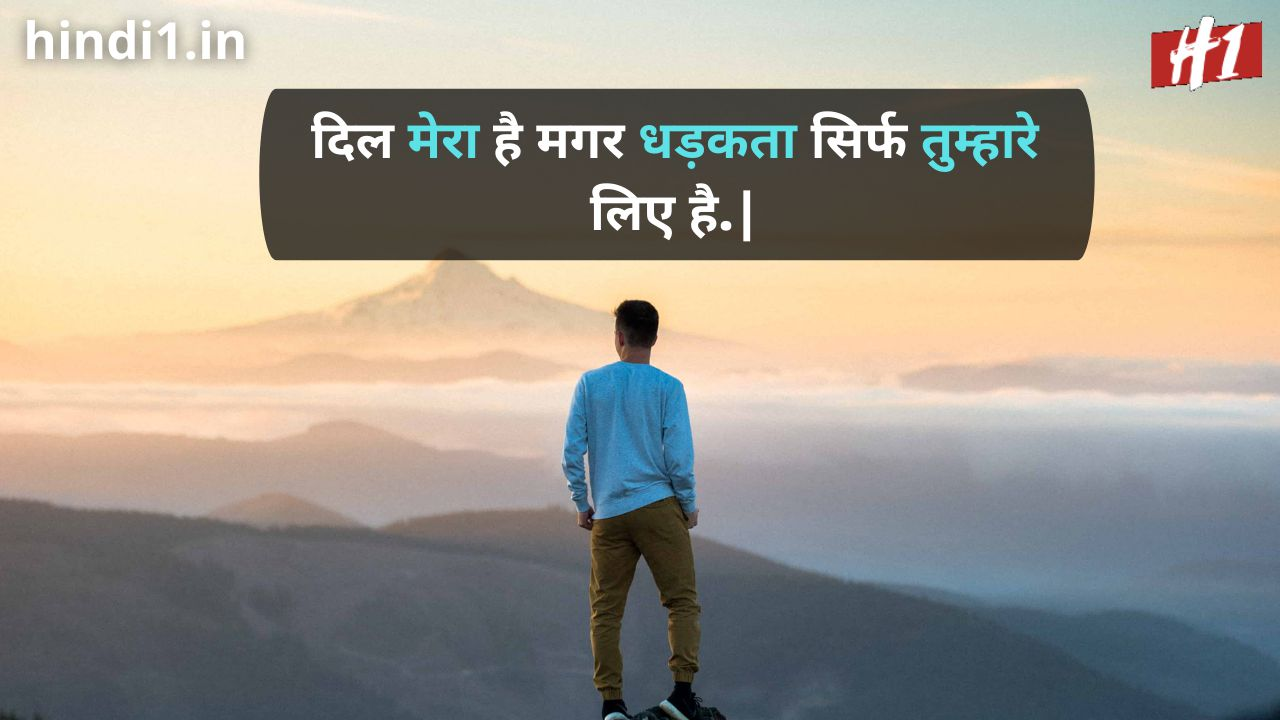 one line quotes in hindi1