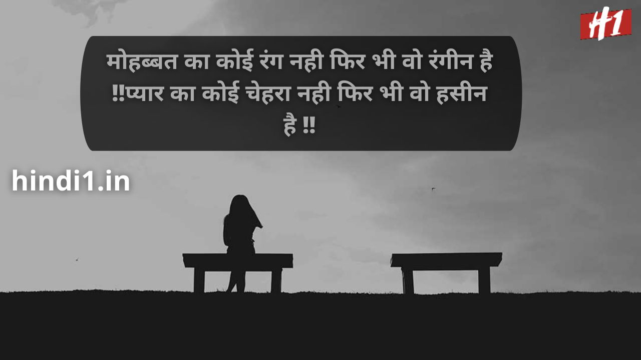 one sided love attitude status in hindi3