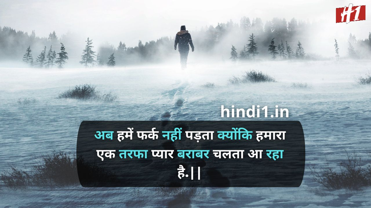 one sided love attitude status in hindi2
